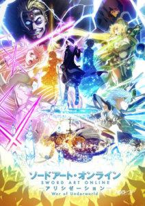 【播出时间】《刀剑神域 Alicization War of Underworld》最终章 延期至2020年七月播出