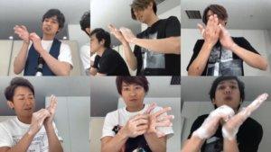 ARASHI 岚 洗手