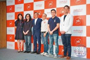 1.5亿成立新公司日本朝日集团入股力推台湾作品