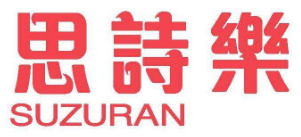 """日本""""思诗乐""""投资35亿日元在江苏省建新工厂生产口罩"""