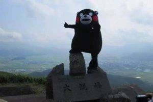 阿苏山大观峰展望台