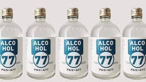 酒精消毒液不足日政府同意高浓度烈酒暂替代
