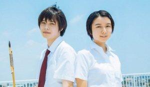 《不让小孩子知道》上白石萌歌、细田佳央太主演,6月26日上映