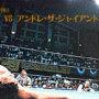 4月29日は「前田日明 VS アンドレ」セメント試合があった日【連載:アキラの着目】