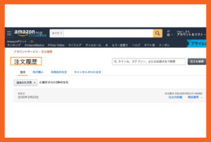 【留家网购必学】18个购物相关常见日语详解