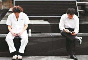 日本外国人月薪平均2,068美元约全国均值的73%