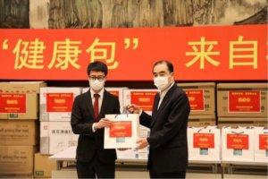 大陆共向日本捐赠1307万个口罩、19万余件防护衣