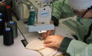 日本各地监狱致力于生产口罩和防护服