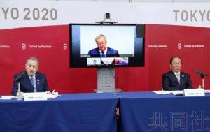 IOC与奥组委同意东京奥运场馆与赛程沿用原计划
