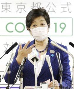详讯:东京新冠轻症患者最快下周可入住宾馆