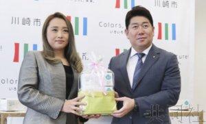中国企业向川崎市捐赠3万只口罩