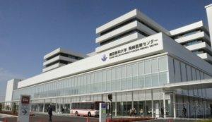爱知县曾接纳游轮感染者的医疗中心开院