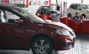 详讯:日系车商3月在华新车销量复苏