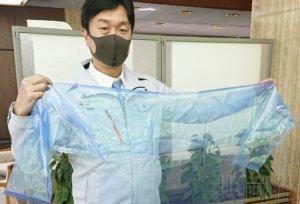 名古屋汽车零件厂商生产防护服