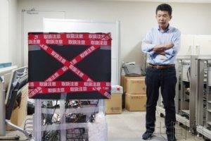 日本科研团队用光晶格钟验证广义相对论