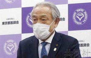 东京医师会将设置PCR检测中心
