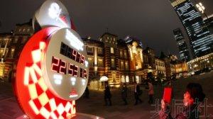 日本交通等行业设立信息共享组织 防止网络攻击