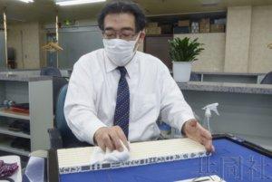 日本麻将业受新冠疫情冲击面临危机