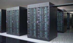 """日本新超级计算机""""富岳""""将用于新冠疫情对策"""