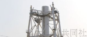东电福岛一核排气筒切割作业完成