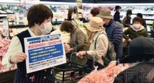 神户连锁超市开门后半小时仅限老人等入店