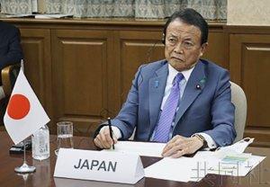 G20财长确认动用一切政策手段应对新冠疫情
