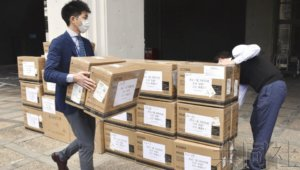 日本大分市收到中国武汉回赠5万只口罩