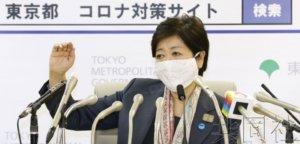 东京与中央政府关于停业要求的协调遇阻