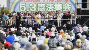 宪法纪念日集会因新冠疫情改为网上发布