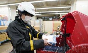东京开始配送布口罩 抗疫效果受质疑