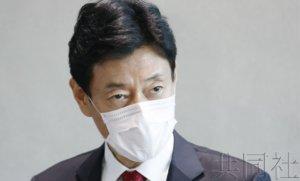 详讯:日本政府允许把交付金用作停业合作金