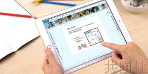 索尼将与中企合作在日本提供网课系统