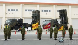 陆上自卫队举行宫古岛导弹部队成立仪式