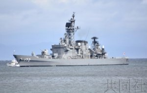 日本开始调查与中国渔船相撞的海自护卫舰