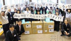 日本所泽市收到中国常州回赠5万只口罩