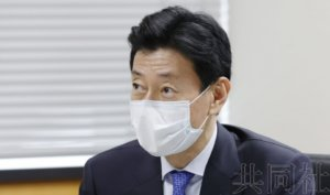 """关注:日本阁僚称""""没有国家提供补偿""""引发风波"""