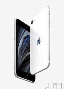 苹果发布平价iPhone SE新款手机