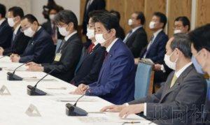 日本 緊急 事態 宣言 延長