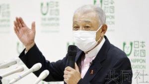 日本财团为新冠轻症患者准备1200张病床