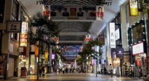 日本店铺停业或致经济损失超10万亿日元