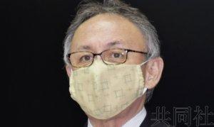 日本32个都道府县决定向停业企业支付合作金