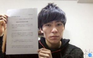 日本100所大学学生呼吁减少学费