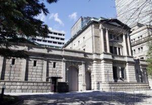 详讯:日本央行加码货币宽松 撤销国债购买上限