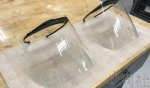 丰田宣布开始生产医用防护面罩