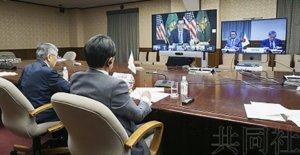 G7同意延长发展中国家债务偿还期限