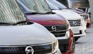 详讯:日产汽车或11年来首次出现净亏损 在美销售低迷