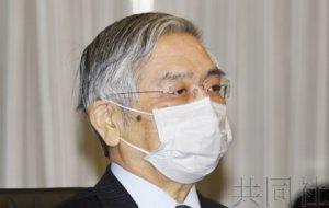 详讯:日本央行下调所有地区经济形势评估
