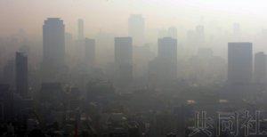 日本研究发现大气污染导致心脏骤停者增加