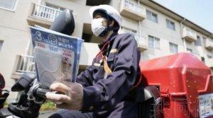 调查:日本8个都府县病床紧张 空床不足2成