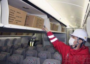航空公司纷纷将闲置客机转用于货运